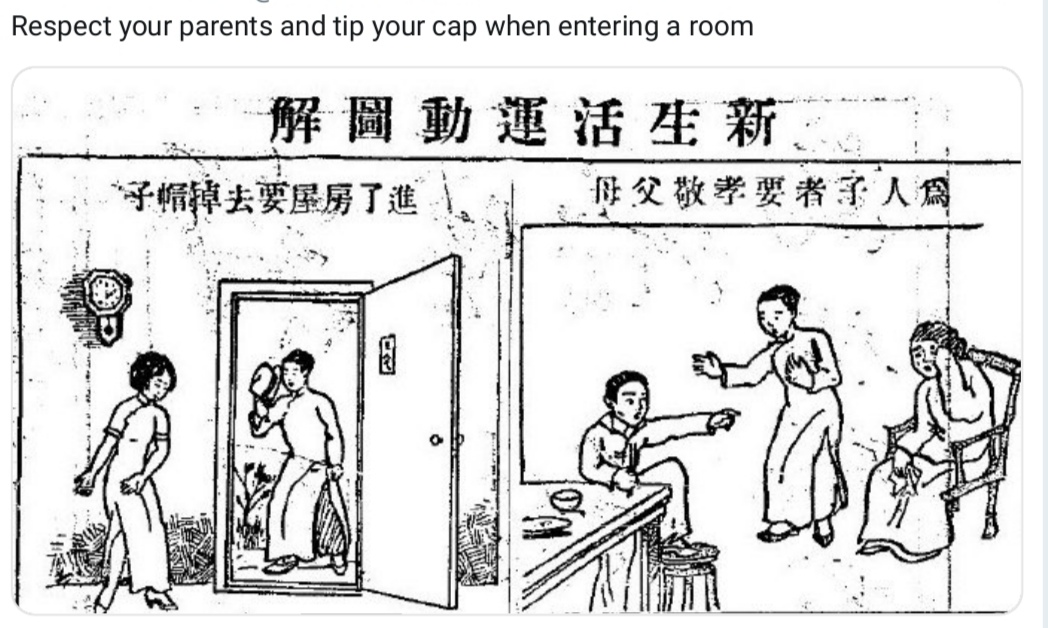 New Life Movement: Respect your parents and tip your cap when entering a room.
