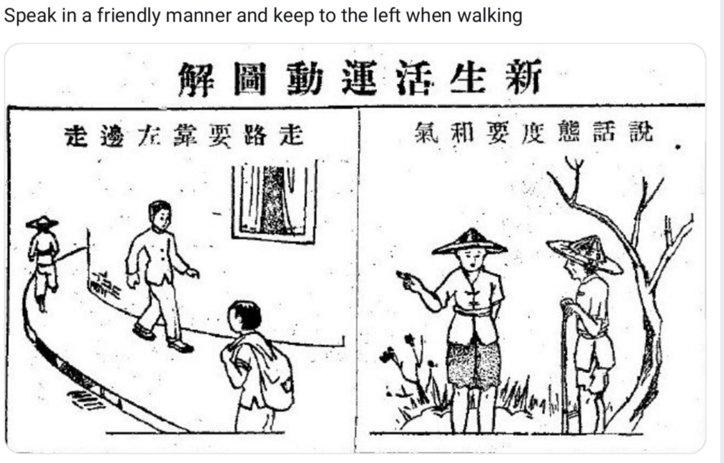 New Life Movement: Speak in a friendly manner and keep to the left when walking.