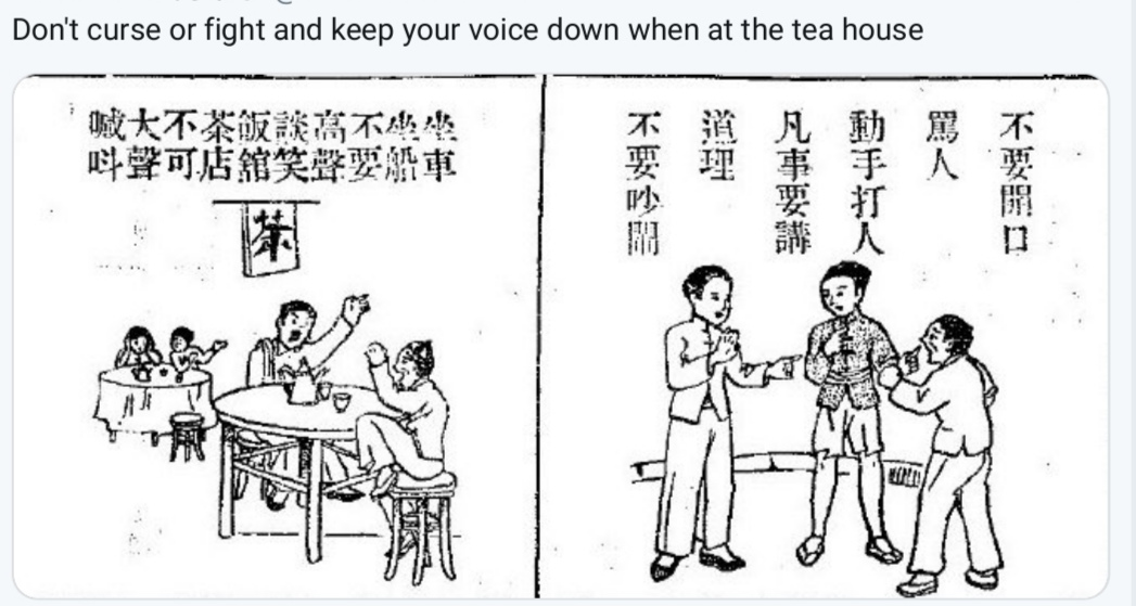 New Life Movement: Don't curse or fight and keep your voice down when at the tea house.
