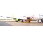 Viva Macau Aircraft BMAW
