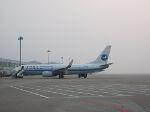 Xiamen Airlines 737 on ground in Fuzhou